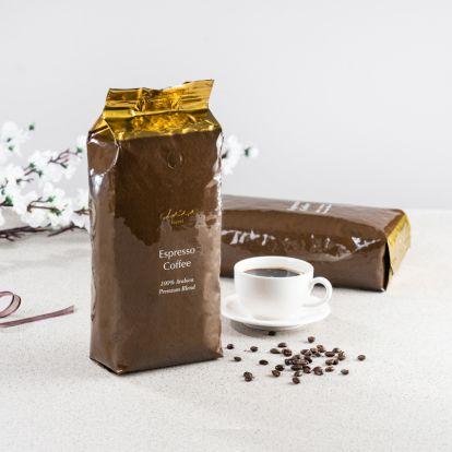 grains de café arabica de bateel