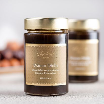 premium wanan dhibs by bateel