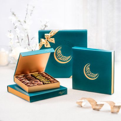 Ramadan Kareem Green Crescent Gift Set