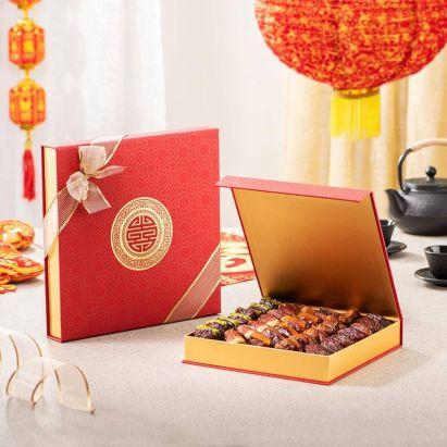 Coffrets cadeaux pour le nouvel an chinois