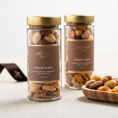 arabia mixed nuts for ordering online from bateel