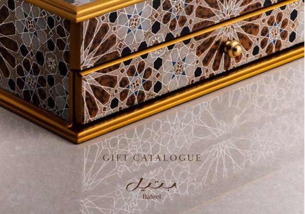 Bateel Seasonal Catalogue