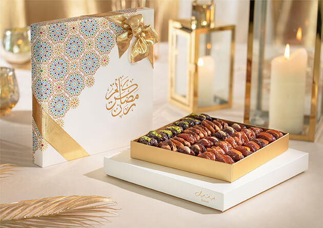 Entdecken Sie unsere atemberaubende Ramadan-Kollektion