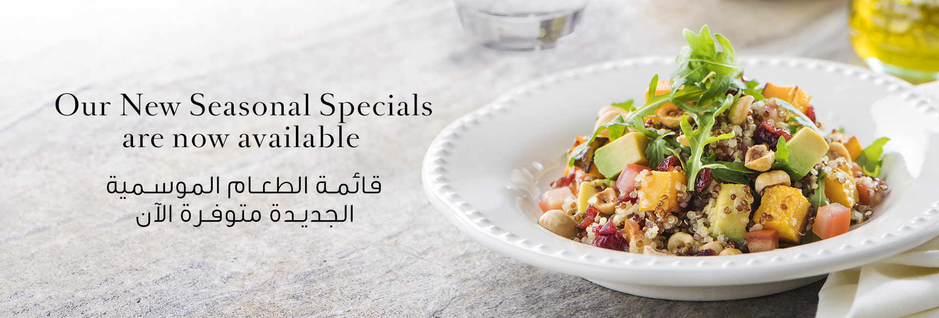 Cafe KSA Winter Seasonal Menu